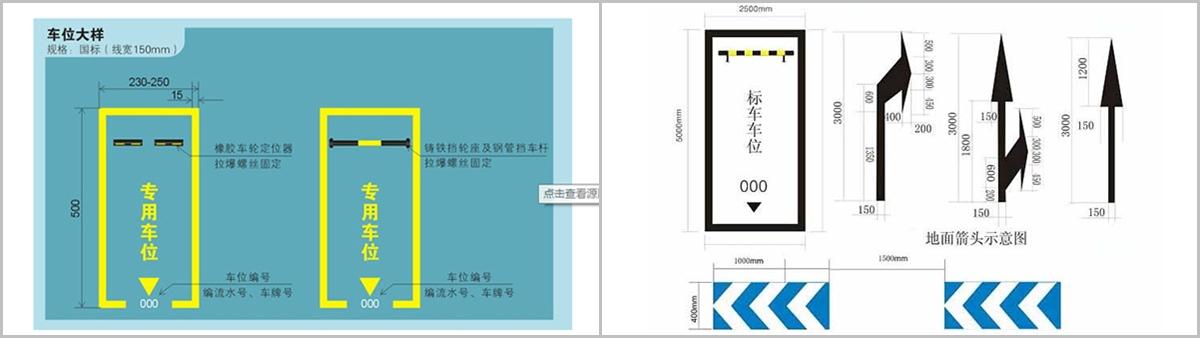 停车场设计图