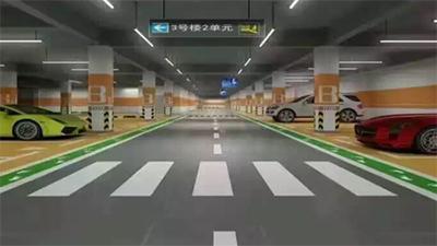 停车道工程
