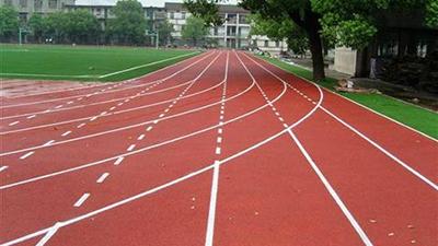 塑胶跑道健身路